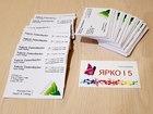 Увидеть foto Разные услуги Печать визиток, листовок, флаеров, 39352970 в Москве