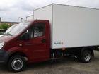 Смотреть фотографию  Грузоперевозки 1, 5 тонны, 39427710 в Нижнем Новгороде