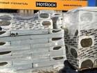 Смотреть изображение  Базальтовый утеплитель HotRock, 39439084 в Мытищи