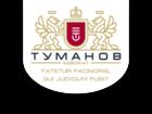 Просмотреть foto  Процедура банкротства юридического лица 39475352 в Санкт-Петербурге