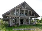 Уникальное изображение  Продажа дома в с, Слобода Бобровского района 39528450 в Боброве