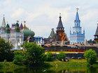Скачать бесплатно foto  Хостел/общежитие Измайлово 39584432 в Москве