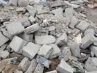 Скачать foto Строительные материалы Бой кирпича и бетона 39608140 в Москве