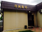 Скачать бесплатно фотографию Продажа бизнеса Магазин Разливного пива с доходом 40 000/мес 39618838 в Москве