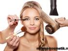 Скачать фото  Качественные копии косметики дорогих брендов, 39649958 в Иркутске
