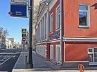 Просмотреть фото Коммерческая недвижимость Бюро переводов Траст Инвест Интернейшнл 39654358 в Москве