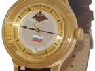 Скачать бесплатно foto Часы Интернет-магазин российских часов Rus-Watch, ru 39691399 в Москве
