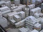 Смотреть фотографию  Плиты перекрытия, Доставка по городу и области 39716992 в Старом Осколе