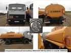 Смотреть фото Спецтехника Специализированный автомобиль МАЗ-5337-044 АЦ-56552-11 39719087 в Надыме