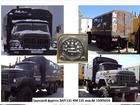 Просмотреть фото  Грузовой фургон ЗИЛ-131 КМ-131, г, в, 1992 39719116 в Надыме