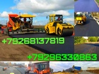 Просмотреть изображение  Асфальтирование Долгопрудный, укладка асфальтовой крошки, строительство дорог, ямочный ремонт 39755223 в Долгопрудном
