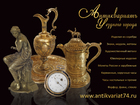 Смотреть foto  Продаю и покупаю антиквариат, винтажные изделия и предметы старины 39769803 в Москве
