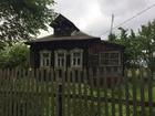 Свежее foto  Продается земельный участок с домом в городе Запрудня 39770384 в Талдоме