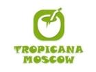 Новое изображение  Продажа натуральной тайской косметики 39793409 в Москве