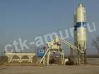 Свежее изображение Спецтехника продам бетонный завод 35 м3 китайский в наличии 39806009 в Москве