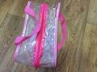 Увидеть foto Аксессуары Продажа готовых сумок для роддома, для самостоятельного наполнения, 39807782 в Москве