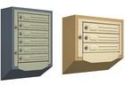 Уникальное фотографию  Антивандальные почтовые ящики в подъезд 39810327 в Новороссийске
