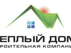 Скачать foto  Строительство теплых каменных домов под ключ, 39846735 в Санкт-Петербурге