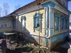 Свежее фото  Дом в городе Мышкин, Ярославская область 39864409 в Сергиев Посаде