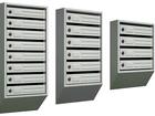 Уникальное foto  Почтовые ящики недорого купить в Волгограде 39865490 в Волгограде