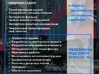 Скачать фото Сантехника (оборудование) Проектирования медиафасадов, установка медиафасадов, согласование медиафасадов, монтаж медиафасадов 39916404 в Москве