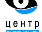 Увидеть foto  лазерная коррекция зрения в Москве 39925788 в Москве