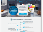 Свежее изображение Разное Интернет-маркетинговое агентство Genepix оказывает все услуги по созданию и продвижению сайтов, 39925862 в Москве