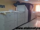 Увидеть изображение  Производительная печатная система Xerox iGen4, 39933026 в Владивостоке