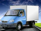 Скачать бесплатно foto Кухонная мебель Аренда грузовых Авто, Имеются различные размеры фургонов и грузоподъемность 39968341 в Москве
