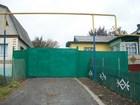 Увидеть изображение  Продам Дом 90 м² на участке 50 сот, большой дом для семьи, заезжай и живи, 40039562 в Белгороде