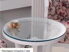 Свежее foto  Накладка круглая прозрачная на отрез 40046995 в Москве