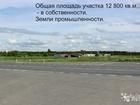 Скачать foto  Земля 1,3 га, Собственность, автодорога Холмогоры (км 483) трассы М-8 40059056 в Вологде