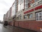Скачать бесплатно foto  Офисное помещение, 107, 2 м² 40062534 в Кемерово