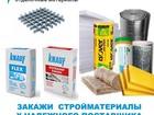 Свежее фото Строительство домов Закажи потолок Оптима Optima Board 40088518 в Москве