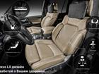 Новое фотографию Аксессуары Комфортные сиденья для Toyota LC 200 и Lexus LX 40161040 в Москве
