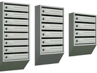 Уникальное изображение  Секционные почтовые ящики Пилигрим 40165239 в Вологде