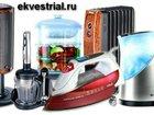 Просмотреть изображение  ООО ЭКВЕСТРИАЛ продажа бытовых электротоваров 40319154 в Москве