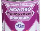 Скачать изображение Сгущенное молоко Молоко сгущенное Рогачевъ с сахаром и цикорием 380г ж/б 40667605 в Москве
