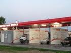 Скачать бесплатно фотографию  Автомойка самообслуживания на 6 постов 41076652 в Конаково