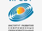Просмотреть foto  Семинары и курсы повышения квалификации 41732152 в Москве