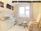 Скачать бесплатно фотографию  Японские технологии очищения организма через стопы ног 42149523 в Москве