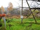 Скачать изображение  Продажа земельного участка в Орехово-Зуевском районе д, Деревнищи 42436772 в Орехово-Зуево