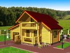 Увидеть изображение  Дома и бани из оцилиндрованного бревна 42443207 в Москве