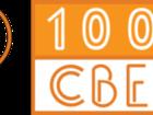 Скачать бесплатно фото  ООО 1001svet - Магазин светотехники 42465071 в Москве