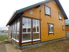 Увидеть изображение  Купить дом в Боровском районе Калужская обл 43055452 в Москве