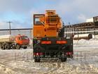 Увидеть фотографию Спецтехника Автокран 25 тонн КС-55713-5В-4 Галичанин (новый) 43466392 в Калининграде