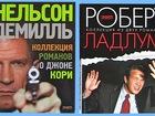 Увидеть изображение Книги детективные романы о Джоне Кори и другие динамичные кровавые истории 43689448 в Москве