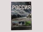Просмотреть изображение Книги современная новая энциклопедия о России из домашней библиотеки 43689684 в Москве
