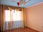 Смотреть фотографию  Продажа трёх комнат в четырёхкомнатной квартире г, Егорьевск 43819036 в Егорьевске