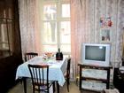 Скачать foto  Продажа комнаты в четырёхкомнатной квартире в г, Егорьевск ул, Советская 43820678 в Егорьевске